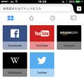 iOS版Firefox 5.0 No - 5:新しいタブ