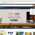 写真: Amazon.co.jpに言語切替えメニューとユーザーアイコン!? - 1