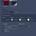 Vivaldi 1.3 自作テーマ「Dark-Blue & Gray」- 3:カラーエディター等