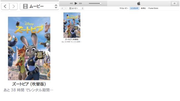 iTunes Storeで『ズートピア』をレンタル - 3