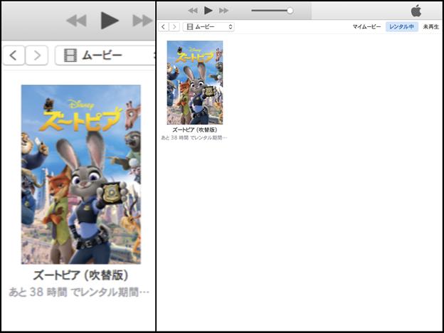 iTunes Storeで『ズートピア』をレンタル - 4