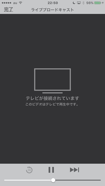 MacでiPhone画面のAirPlayができるアプリ「LonelyScreen」- 13(NHKニュース・防災アプリでライブ映像を全画面表示中のiPhone)