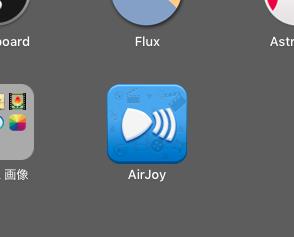 MacでiPhone画面のAirPlayができるアプリ「AirJoy」、残念ながらEl Capitanでは機能せず… - 1