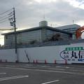 写真: すっかり建物が解体された、旧・ヤマダ電機テックランド春日井店 - 5
