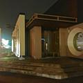写真: 春日井市民病院前の「がってん寿司」が閉店 - 1