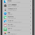 写真: macOS Sierra:Siriでできること - 1