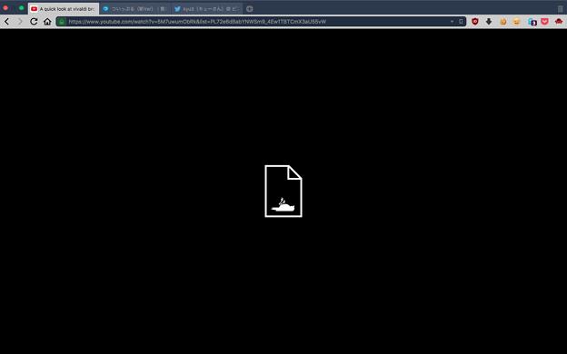 Vivaldi 1.5.609.8:macOS SierraでYouTube再生リストで動画を再生してると…