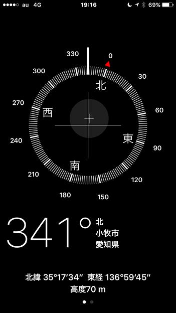 iOS 10:「コンパス」アプリに緯度・経度・高度も表示 - 2