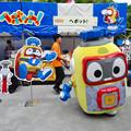 写真: メーテレ秋まつり 2016 No - 11:『ヘボット』コーナー