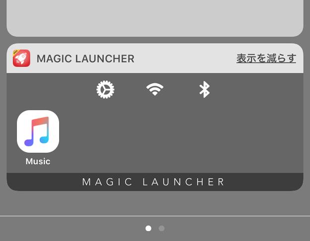 通知センター・ウィジェットかiOS設定アプリの設定項目にアクセスできるアプリ「Magic Launcher Pro」- 2