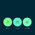 Photos: UIやアイコンが刷新されたiOSアプリ「TouchRetouch」- 4