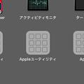 写真: macOS Sierra:LaunchPadのフォルダーに収納してるアプリのアイコンが、なぜか表示されない…不具合? - 2