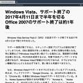 写真: Vivaldi 1.5.633.3:リーダーモードを搭載! - 5(リーダーモード使用、INTERNET Watch)