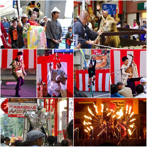 大須大道町人祭 2016 No - 101