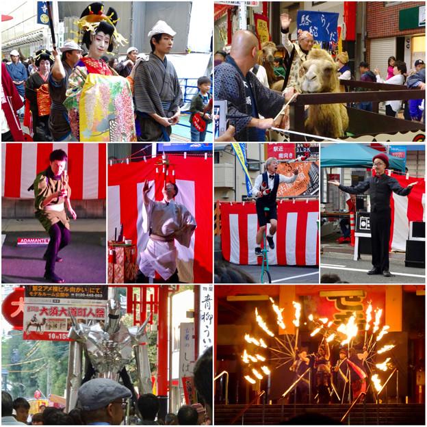 大須大道町人祭 2016 No - 103