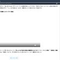 写真: Vivaldi 1.5.633.3:Twitterの埋め込み動画が見られなくなる不具合再発! - 1
