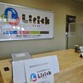写真: 今日からリニューアルオープンした新・JR春日井駅 - 5:春日井情報発信センター「Lirick(リリック)」
