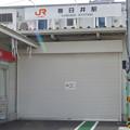 写真: 今日からリニューアルオープンした新・JR春日井駅 - 9:閉鎖された臨時改札口(北口)