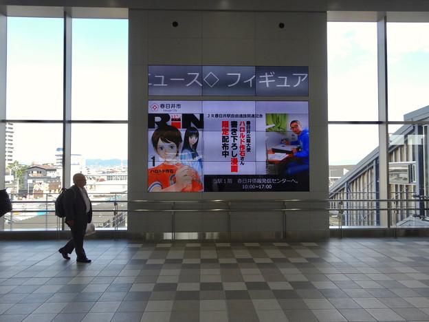 写真: 今日からリニューアルオープンした新・JR春日井駅 - 18