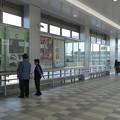 写真: 今日からリニューアルオープンした新・JR春日井駅 - 23:情報掲示板