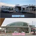 写真: JR春日井駅の新・旧比較(2008年12月と2016年10月)- 4