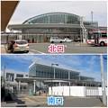 写真: 新・JR春日井駅(北口・南口)- 3