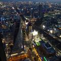 写真: ミッドランドスクエア「スカイプロムナード」から見た夜景 - 2:南側