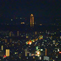 写真: ミッドランドスクエア「スカイプロムナード」から見た夜景 - 23:東山スカイタワーのイルミネーション