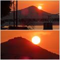 Photos: 伊木山に沈む夕日 - 2