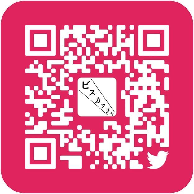 Twitter公式アプリ 6.66.1:QRコードを使った機能を搭載 - 10