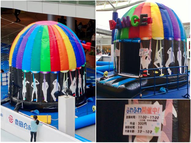 豊田合成リンクの隣りに、ファンキーな子供向けの「ふわふわ」!? - 3
