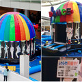 Photos: 豊田合成リンクの隣りに、ファンキーな子供向けの「ふわふわ」!? - 3