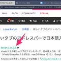 写真: Vivaldi公式フォーラム:日本語トピックのURLはタイムスタンプのリンクをコピーした方が良い! - 1