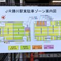 写真: 勝川駅東(有料)自転車駐車場 - 4