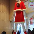 サンタコスのナナちゃん人形(ドコモPR仕様) - 1