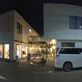 写真: クリスマスシーズンの夜の「ままま勝川」 - 1(パノラマ)