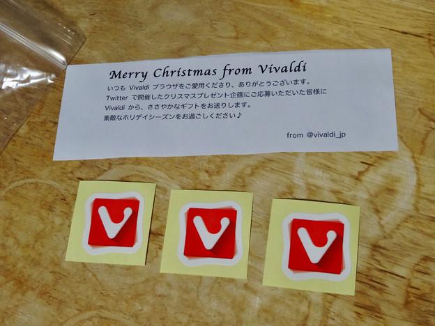 Vivaldi社からのクリスマス・プレゼント♪ - 5