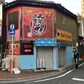 Photos: 大須商店街:若い女性に人気の「Pika Pika Soda & Coffe」が移転? - 2