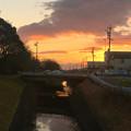 写真: 穏やかな冬の夕焼け - 5(生地川)
