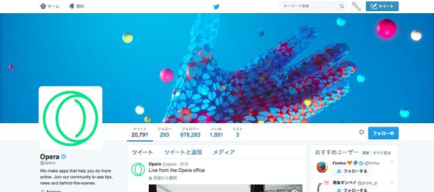 Opera公式Twitterアカウントのアイコンが緑に!? - 2