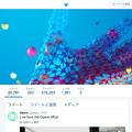 写真: Opera公式Twitterアカウントのアイコンが緑に!? - 2