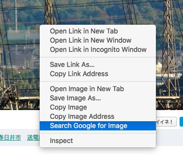 Opera Neon:画像の右クリックメニューにGoogle画像検索