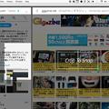 写真: Opera Neon:Split View使用時のスクリーンショット撮影は、表示してるページのどちらか一方のみ - 2