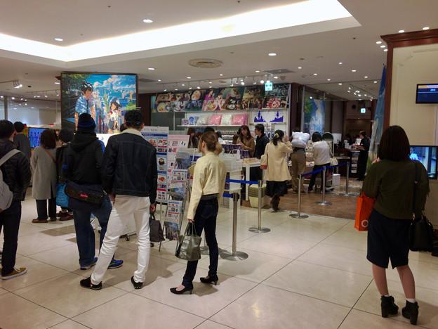 名古屋パルコ:1時間待ちだった、土曜の午後4時の「君の名は」カフェ - 1