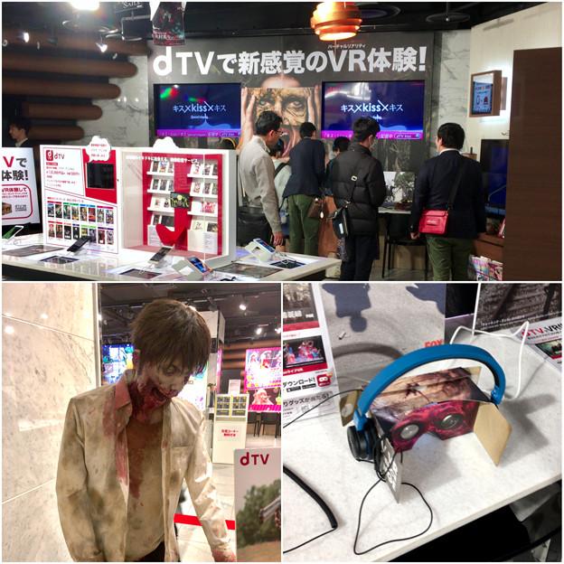 ドコモ・スマートフォン・ラウンジ名古屋の「dTV VR体験ラウンジ」 - 8