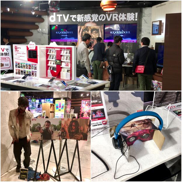 ドコモ・スマートフォン・ラウンジ名古屋の「dTV VR体験ラウンジ」 - 11