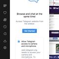Photos: Opera Dev 45 Reborn:サイドバーに「Telegram」が追加!
