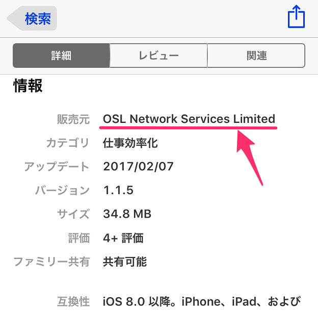 Photos: 「Opera VPN」の開発が「OSL Network」に移管?! - 2