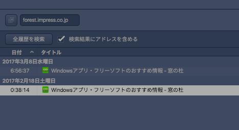 写真: Vivaldi Snapshot 1.8.770.32:履歴のサイト別フィルター - 2