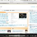 写真: Safari 10.0.3:「Touch Bar Simulator」でTouchBarを表示 - 2